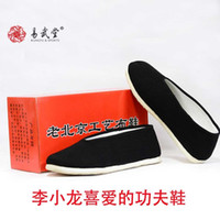 Wholesale yiwutang tai chi shoes Bruce Lee Chinese traditional kung fu shoes kung fu shoes