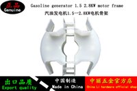 Wholesale Gasoline generator parts kw kw motor rotor frame plastic parts injection molding product processing