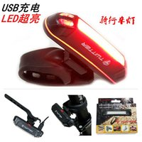 Wholesale The new riding rear light LED super bright lights USB charging mountain bike rear light riding warning lights can be customized