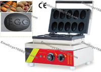 Wholesale Egg Breads Commercial Use Non stick v v Electric Egg Shaped Waffle Maker Iron Baker Machine