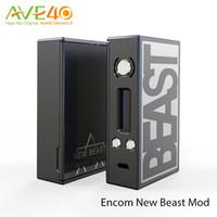 better power - ENCOM New Beast DNA W TC Box MOD Evolv DNA W chipset Power by Better Matching with Kanger Pangu