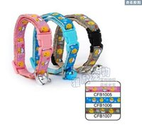 baby chick pet - 1 cm lovely three color baby chicks cingulate with bell pet dog collar