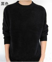 Wholesale Off Sale Standard Solid Pullovers Full Sleeves O Neck Mink Cashmere Auturm Winter Men Formal Knitted Sweater