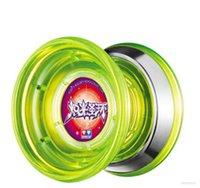 Wholesale Auldey Professional YOYO Extreme Light Blade s676108 KK Bearing Yo Yo Great Christmas Gift