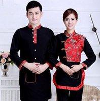 Wholesale CHINESE casual restaurant uniform fast food restaurant uniform chinese restaurant waiter uniform