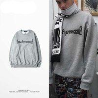 Wholesale Gosha rubchinskiy hoodie men autumn winter clothing sport tracksuits fleece hip hop mens sweatshirts Plus size