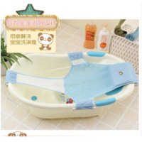 adjustable bathtub seat - Baby Kids Bathing Adjustable Bathtub Newborn Safety Security Baby Bath Shower Seat Support Net Cradle Bed