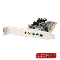 Wholesale Pci Sound Card Encoding Eudio Sound Card CMI8738 Computer Sound Card Stereo Hot Sale