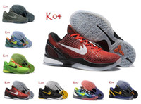 band road - 2016 New Kobe Classic Flynits Retired Road Master Weaving Mens Basketball Shoes Fashion Men s Kobes Running Shoes