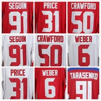 Wholesale Welcome Mix Orders Tyler Seguin Carey Price Crawford Shea Weber White Red World Cup of Hockey Jerseys