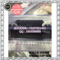 Wholesale IKCS22F60F2C new original South Korea imported quality goods bag mail LS brand IGBT module