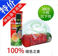 Wholesale 100 of the prime enriched feed discus fish food pellets g