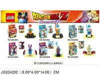 Wholesale 480pcs JLB D33901 Building Blocks Super Heroes Avengers Dragon Ball Z Super Saiyan Goku Vegeta Bricks Toys