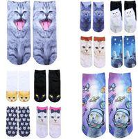 Cheap 2016 new 3d socks Star Wars kids women men unisex hip hop cotton skateboard stocking printed gun emoji tiger skull 3D printting socks 1316