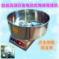 Wholesale commercial cotton candy machine_candy floss machine_fairy floss machine_candy maker V V