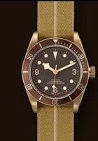bay leather - come with bands mm BRONZE watch DIVE DIVER HERITAGE M79250BM BLACK M79250BM automatic MT5601 sapphire men wristwatch BAY