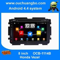 big bt - Ouchuangbo Honda Vezel big screen car DVD gps radio android OS with AUX BT quad core