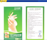 Wholesale 2016 hot sale Effective pair PILATEN SPA Gel Moisturizing Gloves Beauty Hand Repair Tool Skin Whitening Exfoliating hand Care Gloves Mask