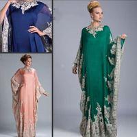 arabic ladies gown - Lace Cheap Women Evening Dresses Dubai Arabic Saudi Arabian Aftan Muslim Pink Royal Blue Green Ladies Formal Gowns Vestidos Long Sleeves New