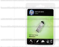 Wholesale DHL shipping GB GB GB GB GB High quality v220w USB flash drive pendrive memory stick U disk USB External storage disk U disk