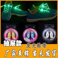 2016 Nouvelle arrivée Light Up Lacets 4ème Génération Mode flash Disco Party Glowing Nuit Sport Lacets Chaussures Strings Multicolors LED
