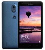 Huawei G629 4G LTE Octa Core 5.0 pulgadas Teléfono 1280X720P 1 GB de RAM de 8 GB ROM 8MP Dual SIM de Orignal Nueva Huawei célula