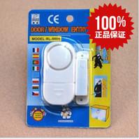 Entrée de la porte de sécurité France-Mini Wireless Home Office Portes de sécurité de Windows Système d'alarme de contact avec cambrioleur, protecteur de gardien, piles incluses Mini mag sans fil