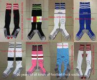 Wholesale 16 year football socks Real Madrid thick socks Barcelona thick socks all kinds of football socks free delivery