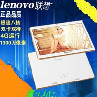 Wholesale 4G LTE Lenovo S6000 Tablet PC phone calls IPS octa core GB ROM Android Bluetooth WiFiGPS inch tablet