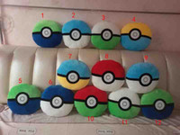 Cheap Empty Poke Ball Pikachu Plush Pillow toys skin Stuffed Animals & Plush Toys 35cm 13.6inch