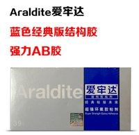 Wholesale Araldite AB Glue g classic blue adhesive Two component epoxy adhesive Multi purpose Long working life Low shrinkage