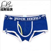 Wholesale 2016 Cheap New Men s Boxers Short Brands Mans Cotton Fashion Sexy Underwear Jockstrap Comfortable Enhance Pouch Jock Strap Underpants Shorts