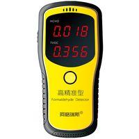 benzene detector - Handheld digital Portable formaldehyde detector Household detection HCHO Benzene detection TVOC air quality testing instrument