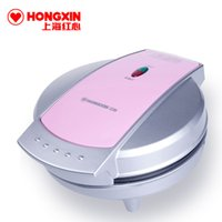 Wholesale Double side heating household full automatic Mini multifunctional Chinese cake machine