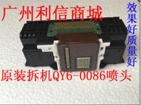 Wholesale Canon original disassemble QY6 printhead nozzle MX928 MX728 IX6780 IX6880