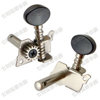 Wholesale 6PCS set R3L Classical guitar strings button Tuning Pegs Keys tuner Machine Heads Musical instruments accessories Guitar Parts