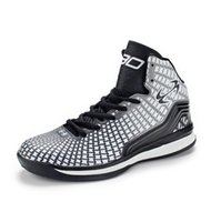 Cheap Wholesale-Men Adult fashion High Quality Sneakers Black and Whit Basketball Boots Indoor Basketball Shoes #BS2071W