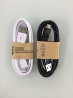 adapt usb - Adapt to Andrews system black and white multi function data cable