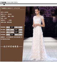 baby wearing wrap - Baby dress skirt with huang xiaoming angelababy evening dress anglebaby evening dress long