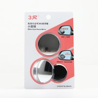 Wholesale Round mirror blind spot mirror reversing a small round mirror wide angle lens auto rearview mirror