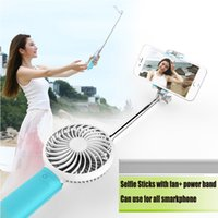 Wholesale Multifunctional Selfie Stick with Fan and Mobile Power Bank in1 Vertical Tensile Wired Extendable Selfie Monopod For iphone Samsung S7 s6