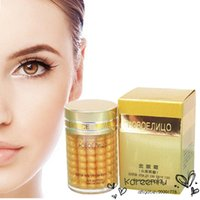 Wholesale Beauty Care Products New Face Eye Cream Remove Dark Circle Firm and Tight Skin g Hight Strong Efficacy Type
