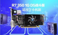 Wholesale Ming Xin R7 GBD5 Shadow MHZ G BIT game graphics card Computer Components