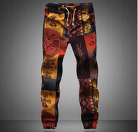 Wholesale New fashion Hawaiian comfortable leisure brand high quality men pants size M xl casual mens joggers