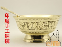 Wholesale The prevention and treatment of vitiligo copper tableware carved manual Jin Fanwan copper copper bowl cup