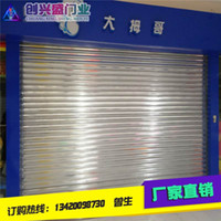 Wholesale Roller shutter factory direct sales of stainless steel rolling gate stainless steel roller shutter door shopping mall security door