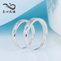 Wholesale The New New fashion S925 Silver Ring Couple rings Lettering Heart shaped pattern high quality jewelry