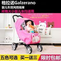 Wholesale Cover umbrella stroller cover rain cover your car baby stroller cover cover cover warm wind dust cover