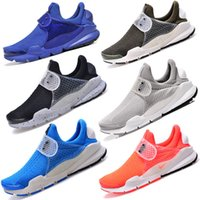 art of sport - 2016 popular classic rattan yuan number of men and women casual sports running shoes fashion summer breathable boys and girls casual shoes