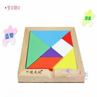 Wholesale wooden large beech wood jigsaw puzzle baby intellectual wooden toys early education toys quality assurance